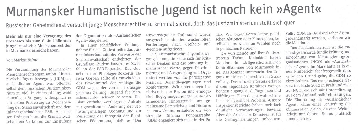 Neues Deutschland, 18. Juni 2014: Murmansker Humanistische Jugend ist noch kein 'Agent'
